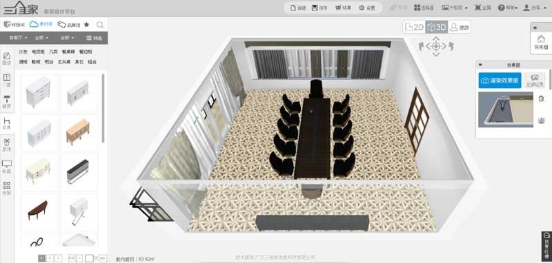 24-顯示3D的工作圖檔